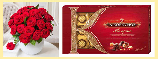Букет роз и коробка конфет коркунов ассорти