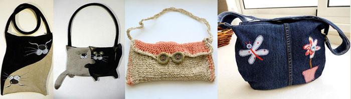 Самодельные стильные сумочки