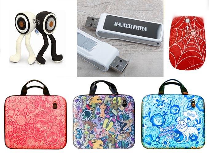 Чехлы цветные для ноутбуков, именная флешка, мышка и необычные динамики