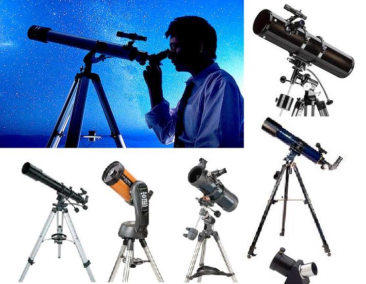 Телескоп и варианты