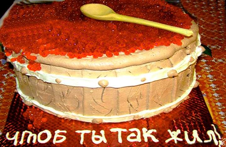 Оригинальный подарок свекру - торт из икры рыбы