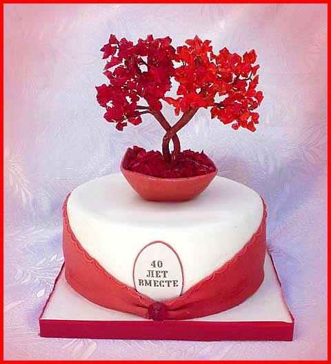 Торт 40 лет вместе