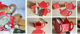 МК розовая коробочка для чая