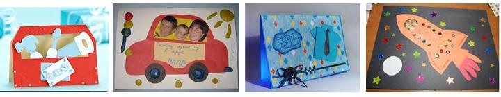 Открытка для папы на день рождения от сына 4 года