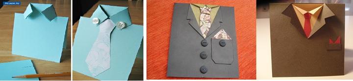 Виды открыток-рубашек для папы