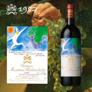 Вино 35-летней выдержки