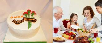 Торт 9 мая и семейный праздничный ужин