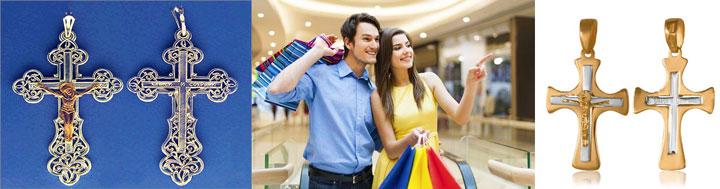 Радостная пара в магазине и крестики