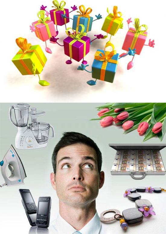 Мужчина и мечты о вещах, и предложения подарков