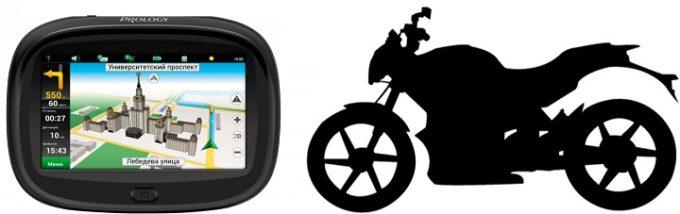 навигатор и контур мотоцикла