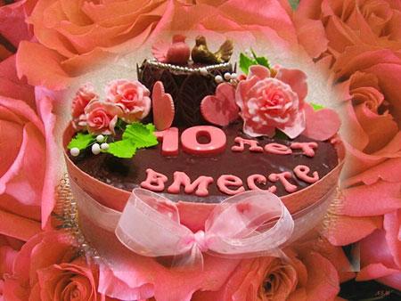 Торт 10 лет вместе с розами