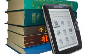 Электронная книга в подарок