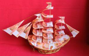 Корабль из денег в подарок новобрачным