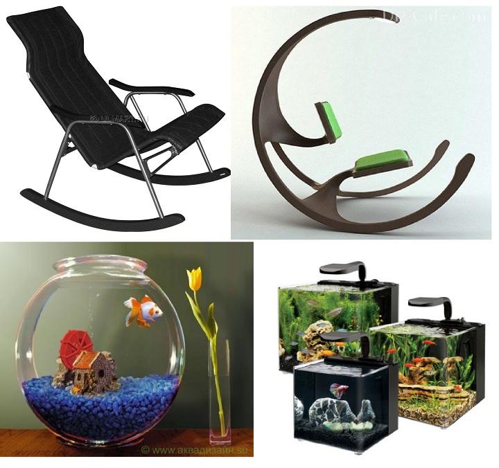 Кресла-качалки и аквариумы