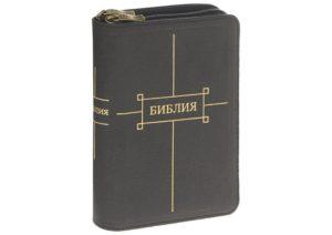 """Книга книг"" - Библия"