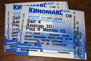 Билеты в кино