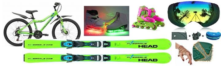 Лыжи, коньки и другое для спорта