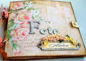 Красивый фотоальбом в подарок