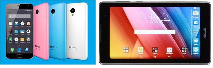 Смартфоны и планшет
