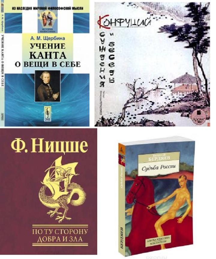 Книги о мудрости