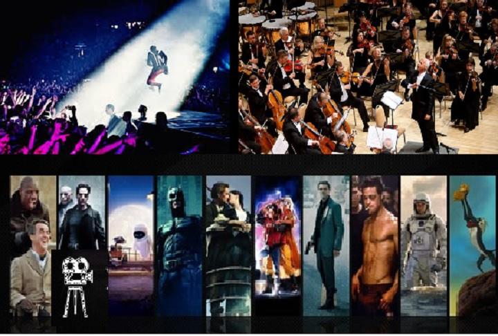 Концерты или кино
