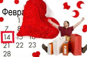 Мужчина на фоне календаря