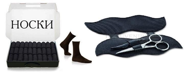 Годовой запас носков и набор для роста усов