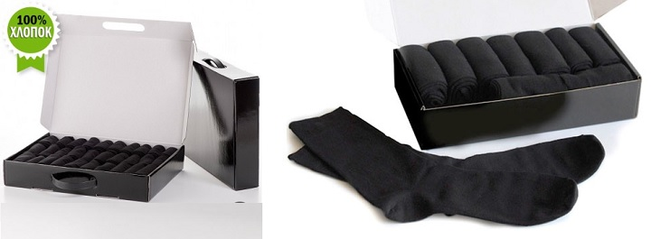 Кейс с носками