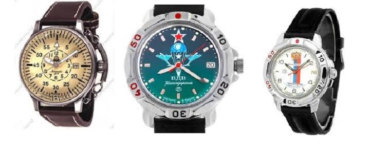 Офицерские часы советских времен