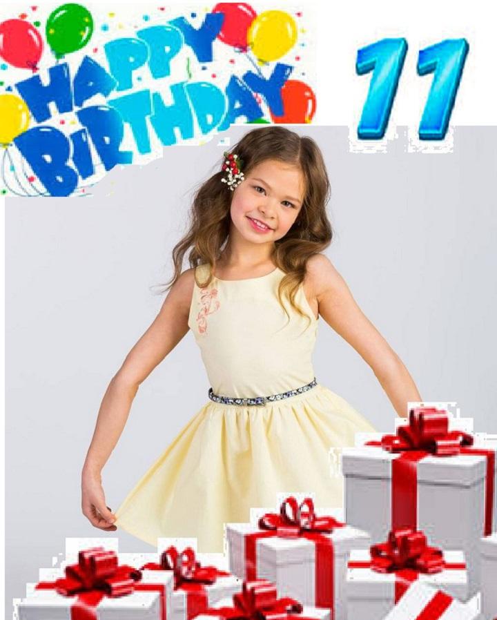 Девочка 11 лет с подарками