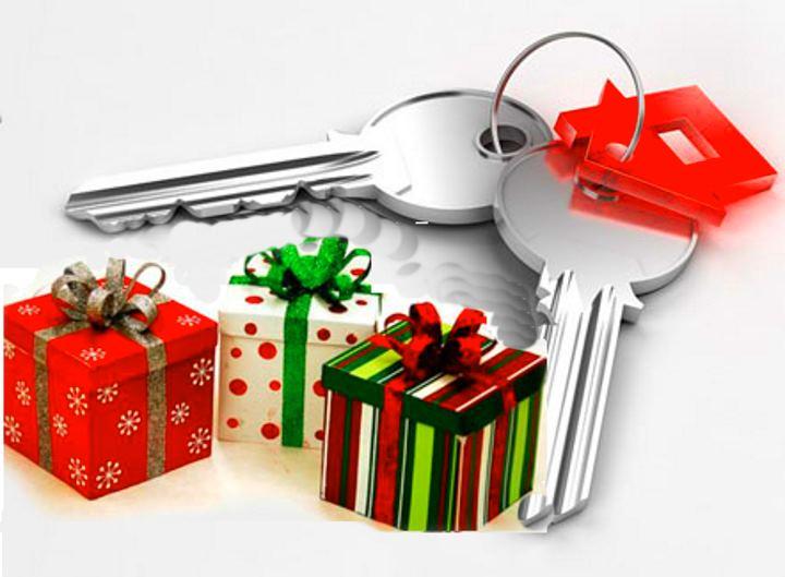 Что подарить на новоселье - подарок на новоселье друзьям