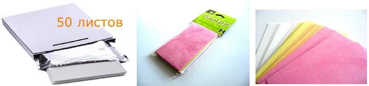 Съедобная бумага