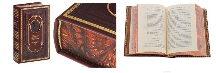 Шекспира подарочное издание