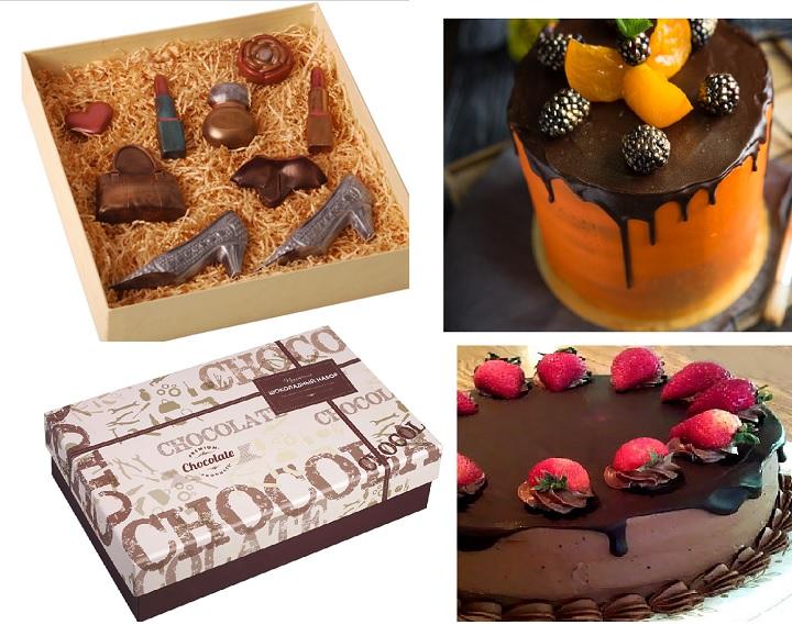Шоколадные наборы для женщин