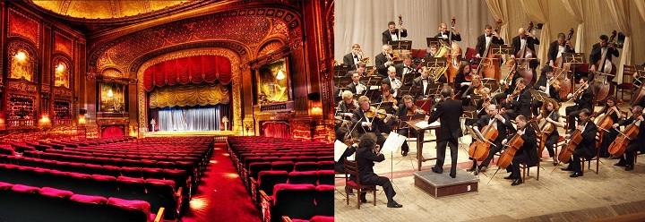 Мероприятие - концерт или театр
