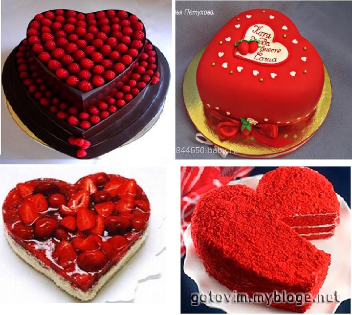 Торты красные в виде сердца