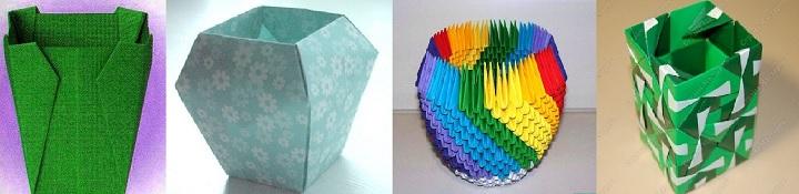 Вазы из бумаги. Оригами