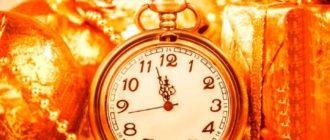 Часы в подарок на новый год