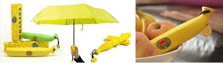 Зонт под банан. Желтый