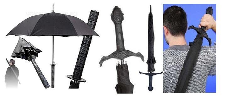 Прикольный зонт в виде меча
