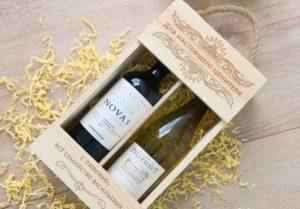 Персональная коробка для вина в подарок