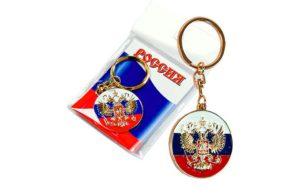 Брелок с символикой России