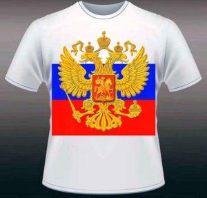Футболка с символикой России