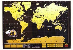 карта мира, на которой защитным слоем покрыты самые интересные для посещений места