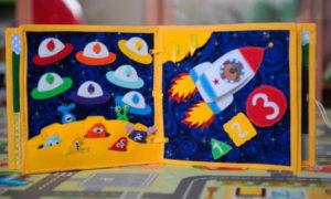 Детская книга про космос