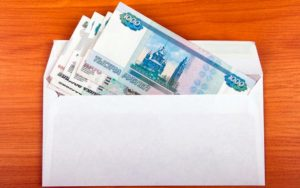 Конверт с деньгами в подарок
