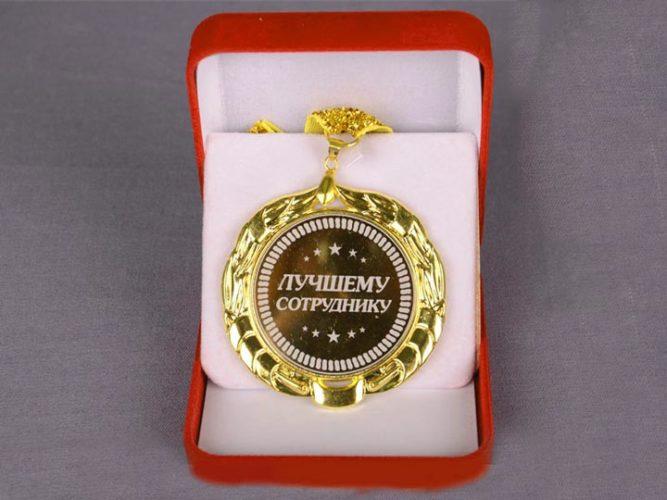 Поздравления за награду на работе
