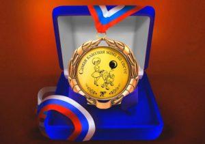 Медаль или орден с уникальным дизайном в День России