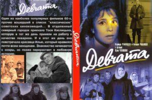 набор дисков со старыми фильмами