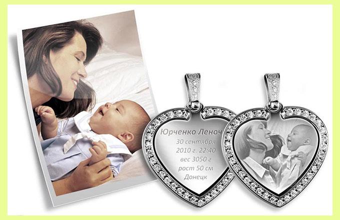Фотографии мама с новорожденным и кулоны